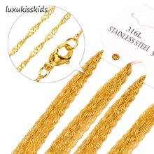 """LUXUKISSKIDS Promotion sale,wholesale Price 10pcs/lot Gold/Silver 2mm Necklace Chain 18"""",20"""",22"""",24inch Twisted Singapore Chains"""