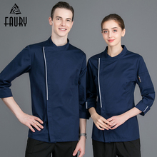 Men Women Restaurant Cooking Jackets Hotel Chef Kitchen Uniform Long Sleeve Barbershop Cafe Sushi Waiter Workwear Clothing