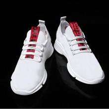 2018 Classic Men and Women Sneakers Outdoor Walking Lace up