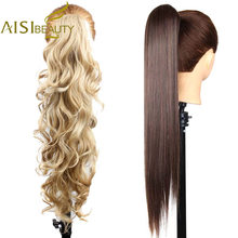 AISI BEAUTY Long Wavy Synthetic Claw Clip Ponytail Hair Extensions can be curled High Temperature Fiber Hairpieces for Women(China)