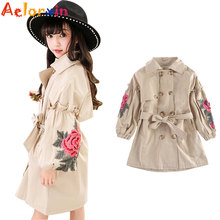 d1113bda1bf2 Buy kids trench coat and get free shipping on AliExpress.com