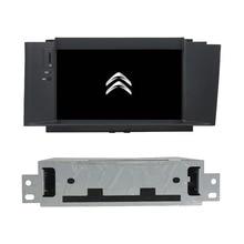 Fit für Citroen C4 C4L DS4 2011-2014 android 5.1.1 1024*600 auto multimedia gps radio 3G wifi bluetooth spiegel link obd2 kostenlose karte