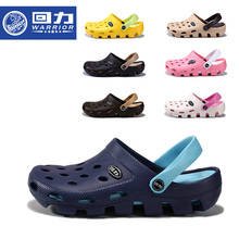 NEW women's fashion hole hole shoes EVA thick soles slippers clogs lovers leisure beach shoes unisex garden shoes Women sandals