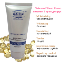 Hand Cream New Brand Deeply Moisturizing Remove Wrinkles Vitamin E Hand Skin Care Natural Extract Essence