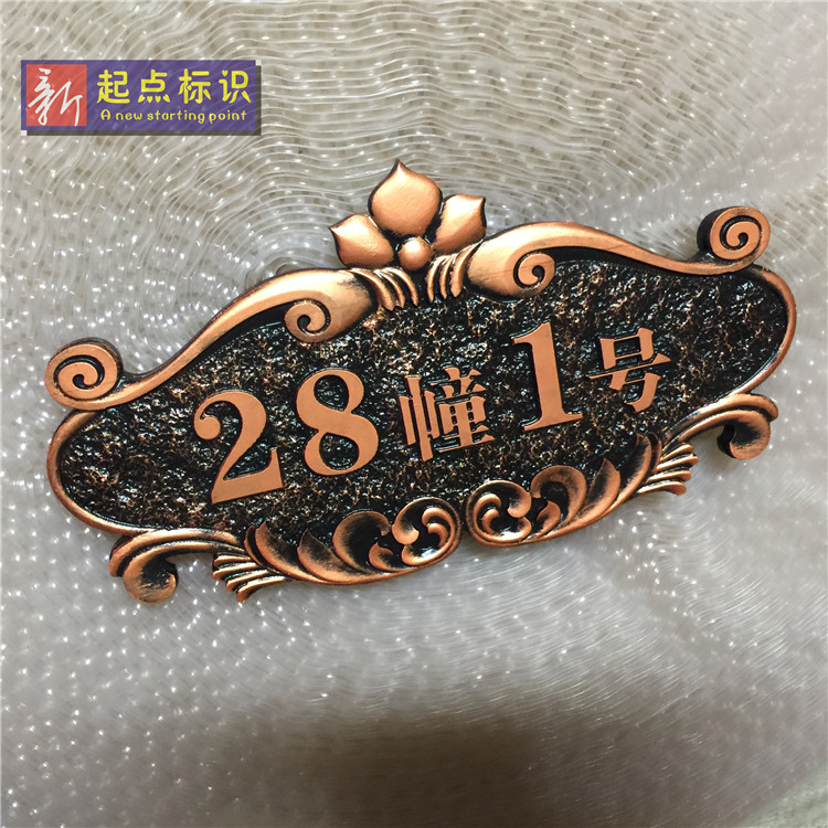 Plastic Doorplate Apartment Number Custom Door Plates Letters and Numbers/ Hotel Door Signs/custom Address Sign/ House Hotel presidential nominee will address a gathering
