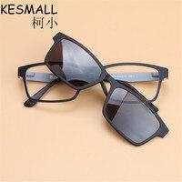 KESMALL Fashion Eyeglasses Frame Magnetic Clip On Sun Glasses 2 In 1 Women Men Myopia Glasses Frames Clip On Sunglasses YJ961
