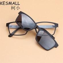 Kesmall моды очки кадр магнитный зажим на солнцезащитные очки 2 в 1 Женщины Мужчины близорукость оправ клип на солнцезащитные очки YJ961