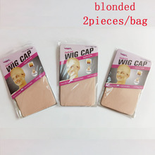 48pieces(24bags) Deluxe Wig Cap For Weave 2Pieces/Pack Hair Nets Stretch Mesh Wig Cap 5 colors hair nets