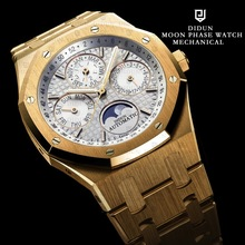 DIDUN Watch Men Top Brand Luxury Mechanical Automatic Watch Military Business 2017 Male WristWatch Moon Phase Watch