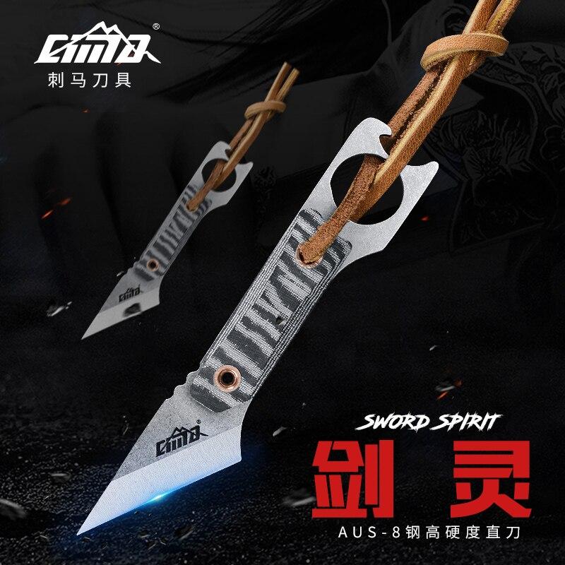 CIMA G443 Full Tang Small Pocket Knife edc Knife - Leather sheath king double krn a5t 5 zirconia ceramic utility knife w sheath red white