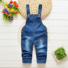 Штаны для малышей, повседневный стиль, нагрудник для мальчиков, штаны, детский джинсовый комбинезон, детские джинсы и штаны для девочек