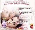 AFY Subió líquido Original, lugar eliminar anti arrugas envejecimiento, cara agua de rosas para blanquear (orden de La Mezcla por encima de 8 DOLLAR envío gratis)