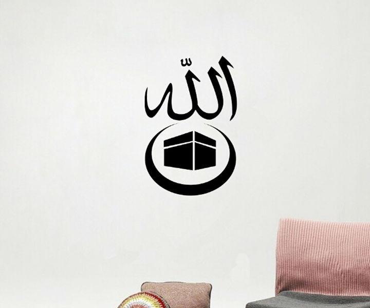 Online Buy Wholesale Islamic Arts From China Islamic Arts - Vinyl stickers design