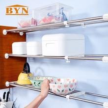 BYN 2 полюса расширяемый 69-91.5 см хранения стойки Органайзер для Ванная комната шкаф Кухня Space Saver DQ-0778-10