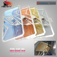 Motorcycle Accessories Radiator Grille Guard Cover Water Tank Coolant Grill Net Protector CNC For yamaha YZF-R3 YZF R3 2015 2016