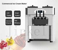 Free air ship 2017 hot sale 3 flavors desktop commercial 5.3L*2 soft ice cream maker machine auto 28 36L/H Sundae making machine