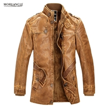 MORUANCLE Fashion Men's Winter Warm Biker Leather Jackets Fleeced Motorcycle Faux Leather Coats Stand Collar Plus Size 4XL