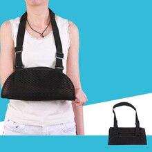 Предплечья перелом слинг Плечевой сустав, ремешок для руки Сетка локтевого сустава поддержки ремешок на запястье
