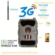цена на S880G 12MP HD 1080P Digital Hunting Camera 940NM Trail Game Camera 3G Network SMS/MMS Night Vision 56pcs IR LED