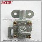 Vacuum Fuel Switch P...