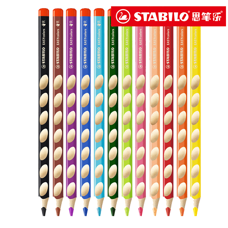 Scribble Scribble Pen Faber Castell 24 Color Lattice Water-soluble Colored Pencil Lead Triangle Color Carton 116243 Home
