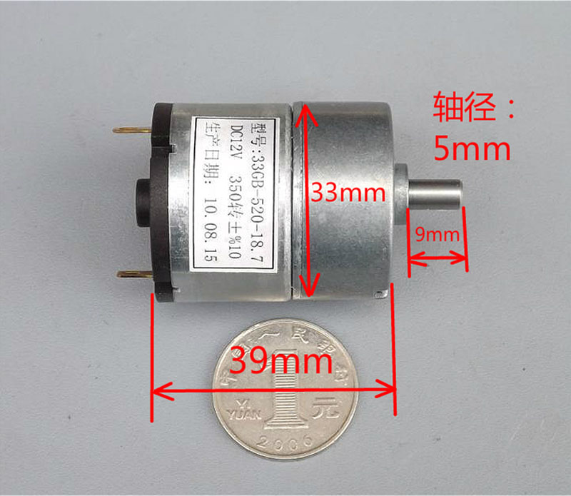 33GB-520 DC Motor 12V/350rpm High Speed Metal Gear Motor for RC Smart Robot Tank Car Chassis Remote Control Toys