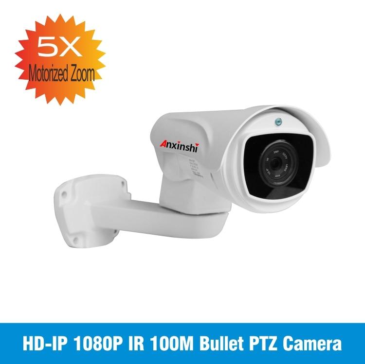 Outdoor 1.3MP 3X Optical Zoom AHD PTZ Camera 960P 3X CCTV Waterproof AHD Camera