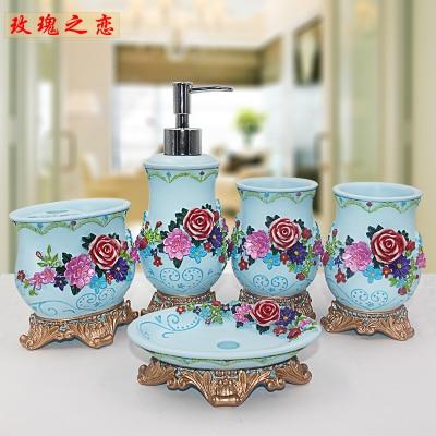 Royale Resin Bathroom Set 5