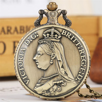 Bronze Full Hunter Alexandrina Victoria of the United Kingdom Quartz Pocket Watch Fob Necklace/Pocket Chain Pendant Clock Gift