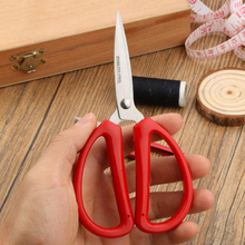 купить Professional Sewing Scissors Cuts Straight Fabric Clothing Tailor's Scissors Household Stationery Cross Stitch Supplies Tools по цене 157.73 рублей