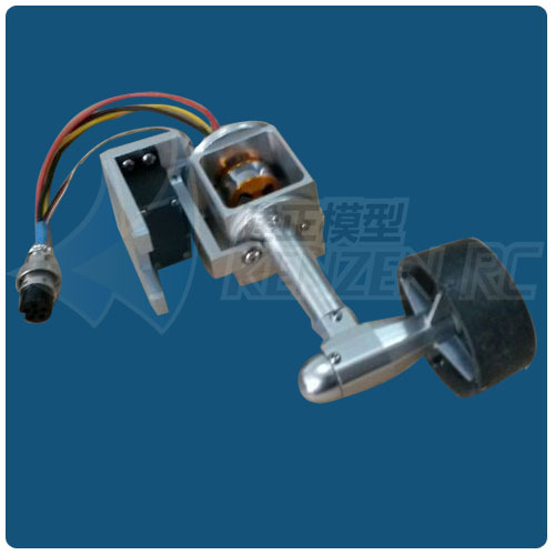 Kz To2 Small Thumb Outboard With Ducted Propeller