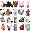 Máscara de animales de goma del hipopótamo del pulpo del león del caballo Creepy máscara del Animal de látex del Partido de los animales del Panda máscara divertida de la mascarada de Halloween de los niños