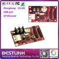 Led контроллер карты zhonghang 32*320 pixel ZH-UN одного цвета привело платы управления p10 светодиодный экран наружных светодиодных реклама
