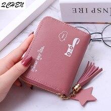 Women wallet New Arrival Short Wallets Zipper Purse cat Patchwork Panelled Trendy Coin Card Holder seal print 431