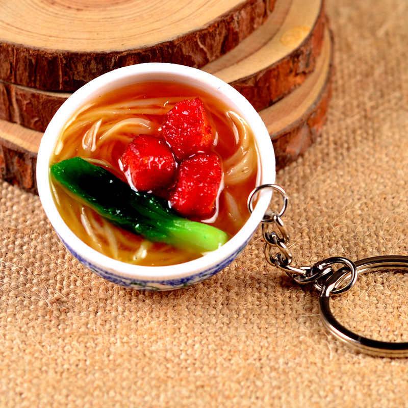 محاكاة الغذاء الأزرق والأبيض وعاء بورسلين مفتاح سلسلة الإبداعية قلادة هدية محاكاة عاء مفتاح سلسلة