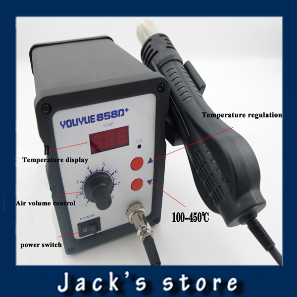 ФОТО 220V 700W YOUYUE 858D+ ESD Soldering Station LED Digital Solder Iron
