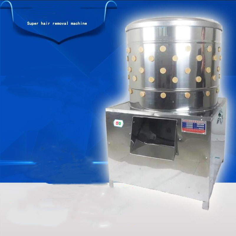 60 model poultry depilation machine bird plucker ,Hair removal machine,Chicken Defeathering,electric duck plucker skyrc d200 intelligent twin channel lcd ac dc high power dual balance charger discharger with soldering iron
