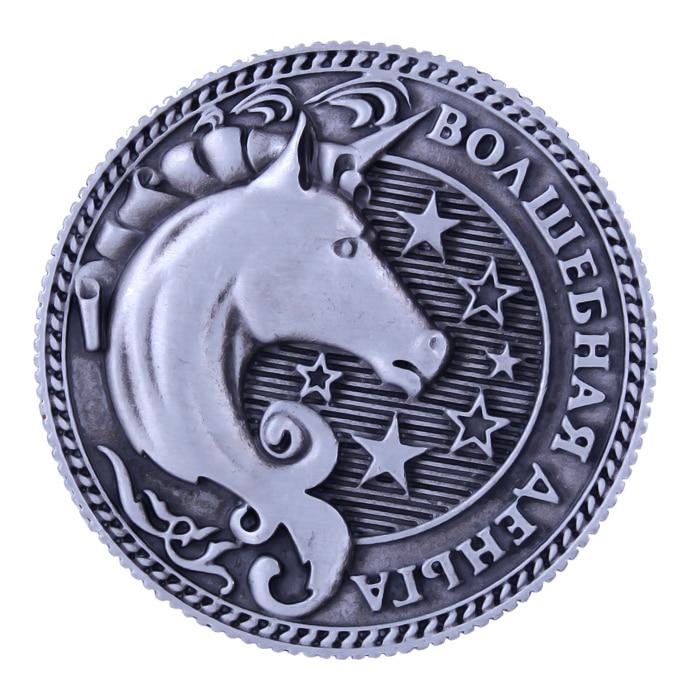 Russian Silver antique Coins. horse head pattern coin coins original. Arina name Metal souvenir crafts for memorial collections