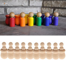 10pcs Wooden Unfinished DIY Craft Peg Dolls Wood Toy Arts Sewing Crafts Doll Puppet Bases Cute Bobble Head
