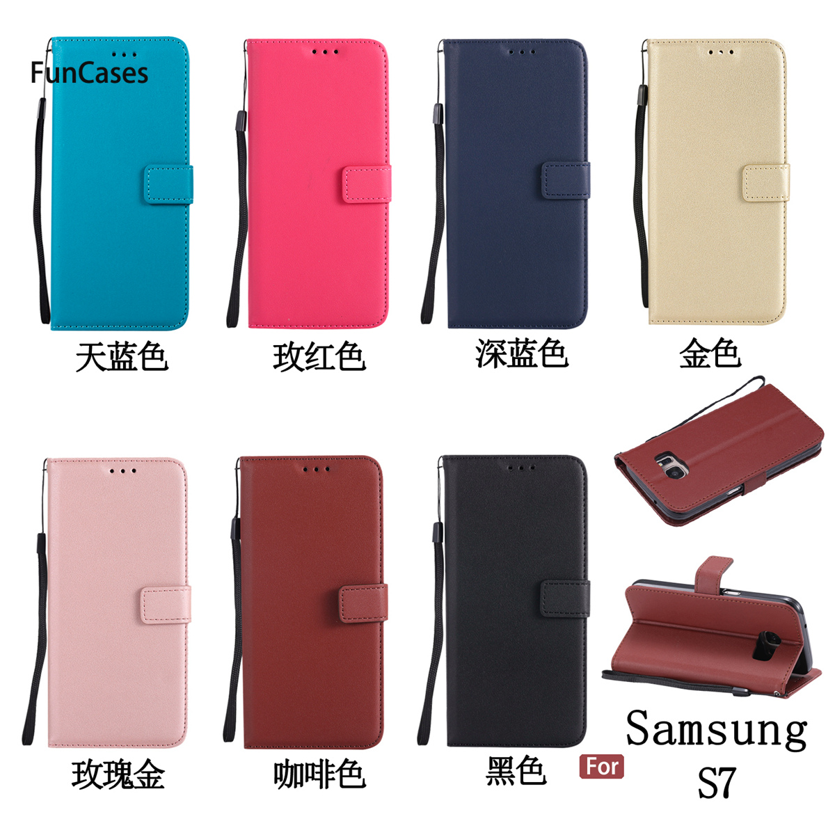 Multicolor PU Leather Case sFor Estojo Samsung S7 Card slot Case Para Glitter Back Cover For Samsung Galaxy G930 Ajax Cellular