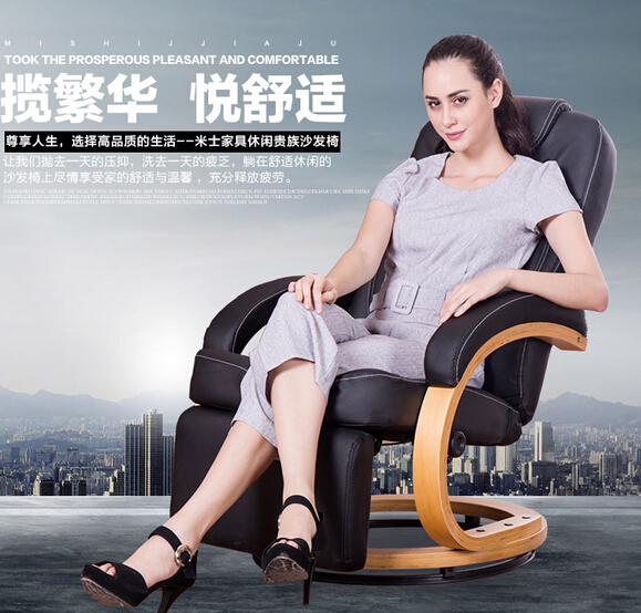 Hairdressing chair The lazy swivel chair Can lie. Manicures. Chair .Chaise Lounge the silver chair