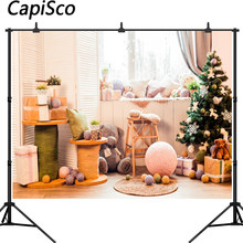 Capisco Christmas Theme photography backgrounds Toy Bear Gift box Backdrops computer printing backdrops for photo studio(China)