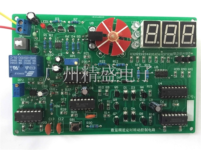 Digital reverse transmission control circuit / electronic competition Kit / parts infrared detection automatic door 2012 latest competition kit electronic product assembly and commissioning test