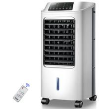 Haier кондиционер вентилятор охлаждения Холодильный вентилятор холодный пульт дистанционного управления 65 Вт с водяным охлаждением Электрический портативный мини Кондиционер