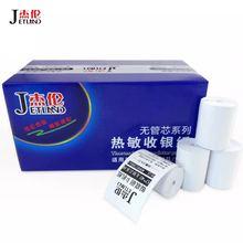 Jetland термобумага 57x40 мм, 36 рулонов безсердечная Чековая бумага для кредитных карт, 1 коробка
