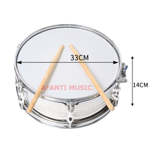 13 inch  Afanti Music Snare Drum (SNA-117-13)