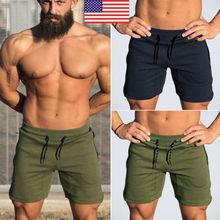 US 2018 New Fashion Hot Popular Men s Summer Casual Comfy Shorts Baggy Jogger Sweat Beach
