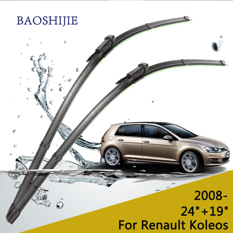 Wiper blades for Renault Koleos (From 2008 onwards) 24+19 fit pinch tab type wiper arms only HY-017