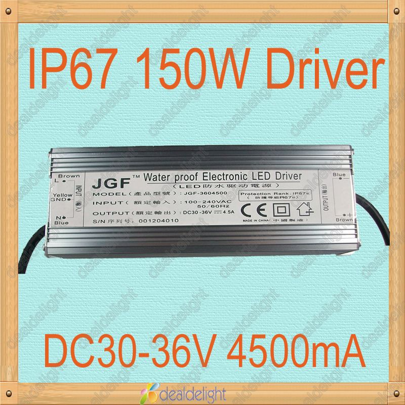 ФОТО Freeshipping! IP67 Waterproof 150W Constant Current LED Driver AC100-250V to DC30-36V 4500mA for 150W High Power LED Light