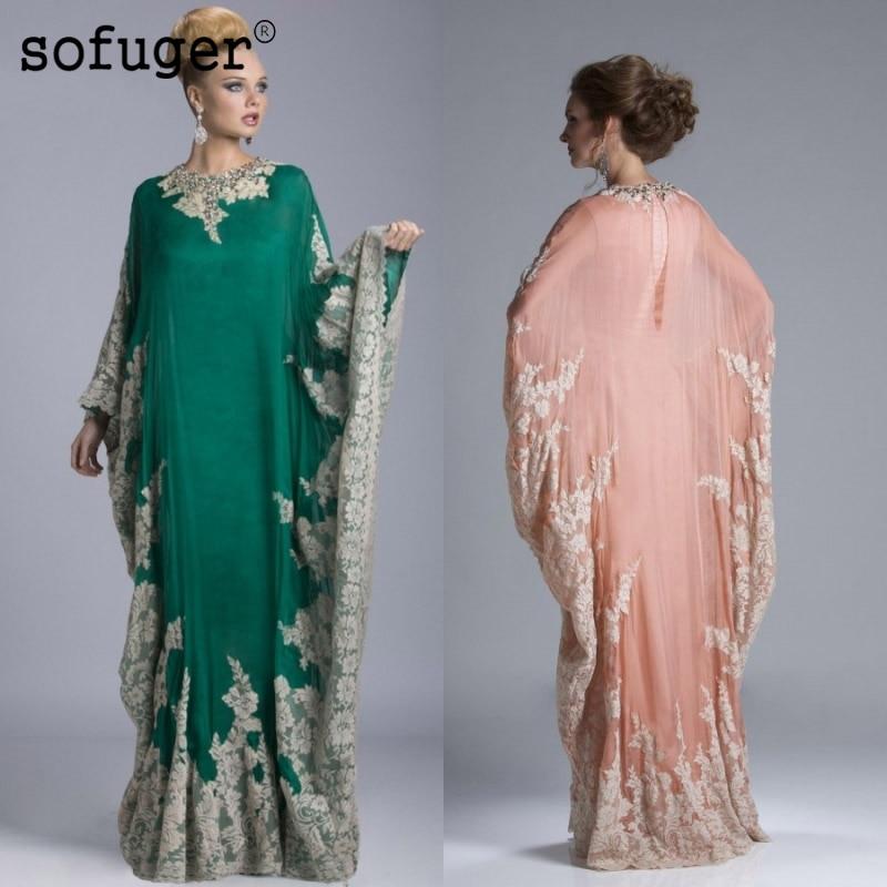 2019 Muslim Chiffon Long Appliques Scoop Dubai Arabic Saudi Arabian Evening Dresses Party Dresses in Evening Dresses from Weddings Events